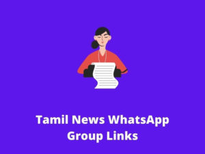 Tamil News WhatsApp Group Links