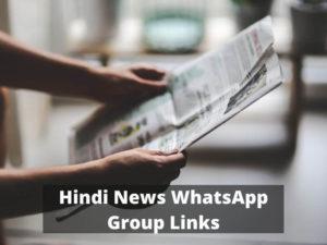 Hindi News WhatsApp Group Links